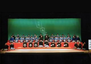 足利邦楽教室