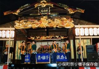 小俣町祭り囃子保存会