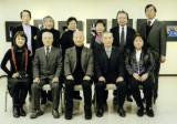 全日本写真連盟足利支部
