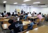 日本将棋連盟足利支部